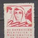 Sellos: VIÑETA, 1955, MORA CON VELO, EXPOSICION DE GRACIA, NUEVA ***. Lote 57435704