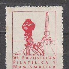 Sellos: VIÑETA, 1955, MORA, EXPOSICION DE GRACIA, NUEVA ***. Lote 57435715