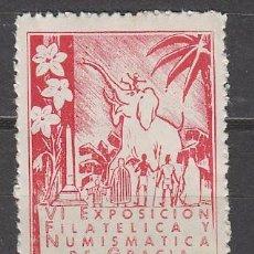 Sellos: VIÑETA, 1955, ELEFANTE, EXPOSICION DE GRACIA, NUEVA ***. Lote 57435732