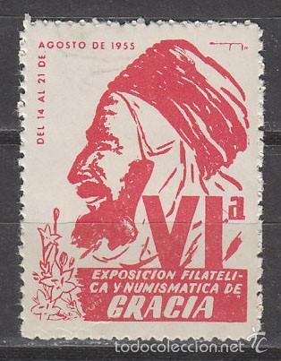 VIÑETA, 1955, EXPOSICION DE GRACIA, NUEVA *** (Sellos - Extranjero - Viñetas)
