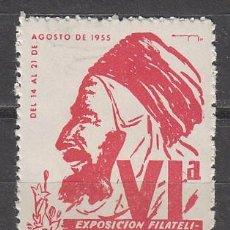 Sellos: VIÑETA, 1955, EXPOSICION DE GRACIA, NUEVA ***. Lote 57435749