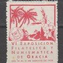 Sellos: VIÑETA, 1955, EXPOSICION DE GRACIA, NUEVA ***. Lote 57435767