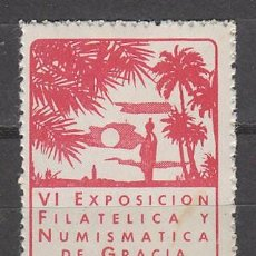 Sellos: VIÑETA, 1955, EXPOSICION DE GRACIA, NUEVA ***. Lote 57435783