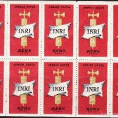 Sellos: VIÑETAS SEMANA SANTA DE REUS 1963 -----HOJA ENTERA-------. Lote 58738162