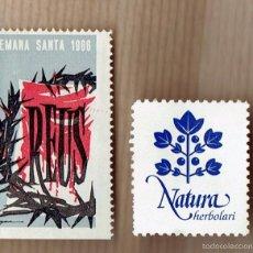 Sellos: VIÑETA SEMANA SANTA REUS 1966. Lote 59867520