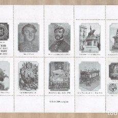 Sellos: GENERAL PRIM - REUS - HOJITA VIÑETAS BICENTENARI NAIXEMENT. Lote 62047068
