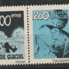 Sellos: LOTE V SELLOS VIÑETAS FRANCIA HUMOR COMIC AÑOS 90. Lote 94115049