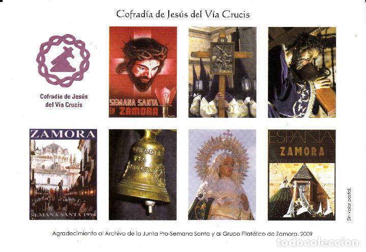 VIÑETAS SEMANA SANTA ZAMORA -2009- COFRADÍA DE JESÚS DEL VIA CRUCIS -HB- (Sellos - Extranjero - Viñetas)