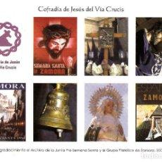 Sellos: VIÑETAS SEMANA SANTA ZAMORA -2009- COFRADÍA DE JESÚS DEL VIA CRUCIS -HB-. Lote 64859115