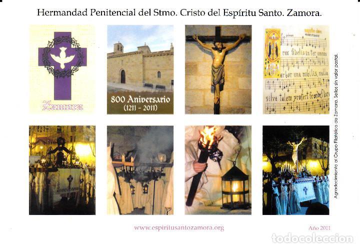 VIÑETAS SEMANA SANTA ZAMORA -2011- HERMANDAD PENITENCIAL STO.CRISTO DEL ESPÍRITU SANTO -HB- (Sellos - Extranjero - Viñetas)