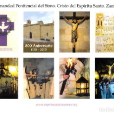 Sellos: VIÑETAS SEMANA SANTA ZAMORA -2011- HERMANDAD PENITENCIAL STO.CRISTO DEL ESPÍRITU SANTO -HB-. Lote 64859459
