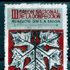 Sellos: 1940. BARCELONA. III SALON INTERNACIONAL DE LA CONFECCION . ..*,MH (17-318). Lote 76421115