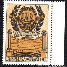 Sellos: VIÑETA L'ESPLUGA DE FRANCOLÍ -TARRAGONA- IX CENTENARI DELA FUNDACIÓ. Lote 83022424