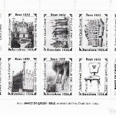 Sellos: VIÑETA REUS.- HB VIÑETAS ANY GAUDI 2001-2002 - EDITA AMICS DE GAUDÍ REUS -COLOR NEGRO-. Lote 125313834