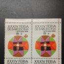 Sellos: .4 VIÑETAS SELLOS SIN VALOR ** XXXV FERIA DE BARCELONA ** 1 AL 15 JUNIO 1966. Lote 90197884