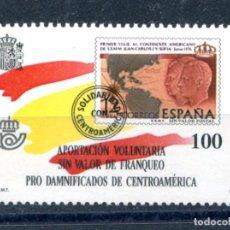 Sellos: VIÑETA AÑO 1998. PRO DAMNIFICADOS CENTROAMÉRICA. NUEVO SIN FIJASELLOS.. Lote 91939690