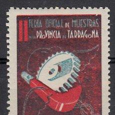 Sellos: VIÑETA REUS 1948 II FERIA OFICIAL DE MUESTRAS DE LA PROVINCIA DE TARRAGONA. Lote 97166063