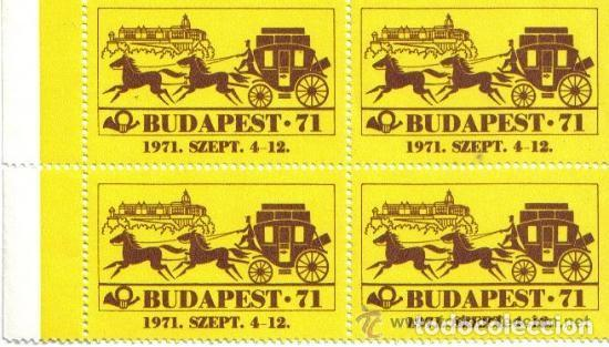 VIÑETAS CONMEMORATIVAS EXPOSICIÓN DE BUDAPEST (1971) (Sellos - Extranjero - Viñetas)