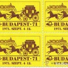 Sellos: VIÑETAS CONMEMORATIVAS EXPOSICIÓN DE BUDAPEST (1971). Lote 98940043