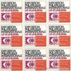 Sellos: VIÑETAS CONMEMORATIVAS EXPOSICIÓN INTERN. DE FILATELIA DE PARÍS (1975). Lote 98940287