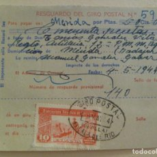 Sellos: VIÑETA DE LA ASOCIACION BENEFICA DE CORREOS EN UN RECIBO DE GIRO. ALCALA DEL RIO, SEVILLA, 1944. Lote 99568223