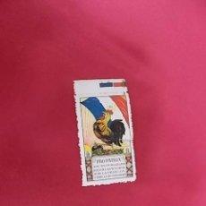 Sellos: PRO PATRIA. SIN DESFALLECER HASTA LA VICTORIA POR LA FRANCIA Y LA HUMANIDAD. Lote 99818139