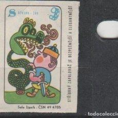 Sellos: LOTE N SELLOS VIÑETA ANTIGUA. Lote 104598159