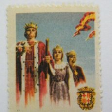 Briefmarken - viñeta, Barcelona, Feria de la Merced. 1955 . - 107066688