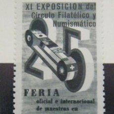 Briefmarken - viñeta, Barcelona, Feria Internacional de Muestras. 1957 . - 107066692