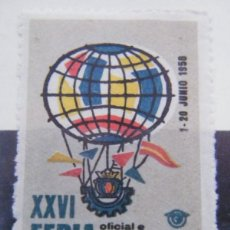 Stamps - viñeta, Barcelona, Feria Internacional de Muestras 1958 . - 107067754