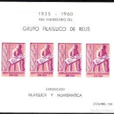 Sellos: VIÑETAS REUS.- HOJA SIN DENTAR VIÑETAS 1960 DEL GRUPO FILATÉLICO DE REUS-EXPOSICIÓN FILAT. NUMISMAT.. Lote 107823959