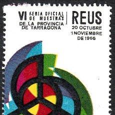Sellos: VIÑETA REUS 1966 - FERIA OFICIAL DE MUESTRAS PROVINCIA DE TARRAGONA. Lote 109108071