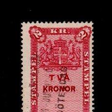 Sellos: F5-19 SUECIA SELLO FISCAL, VIÑETA DE TVA KRONOR (2 CORONAS). Lote 109174055