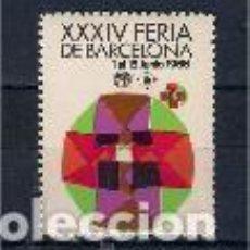 Sellos: XXXIV FERIA . BARCELONA. AÑO 1966. Lote 113888779