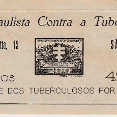 Sellos: CARNET VIÑETAS ANTITUBERCULOSOS DE BRASIL - AÑO 1935-1936 - LIGA PAULISTA. Lote 117558683