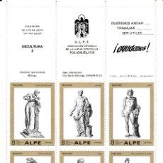 Sellos: HOJA VIÑETAS ALPE - COLECCIÓN SELLOS DE ARTE -ESCULTURA 2. Lote 117558907