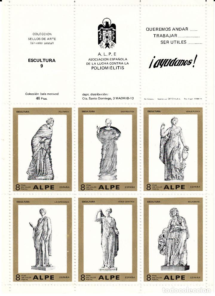 HOJA VIÑETAS ALPE - COLECCIÓN SELLOS DE ARTE -ESCULTURA 9 (Sellos - Extranjero - Viñetas)