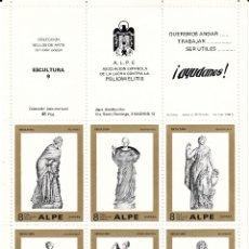 Sellos: HOJA VIÑETAS ALPE - COLECCIÓN SELLOS DE ARTE -ESCULTURA 9. Lote 117559111