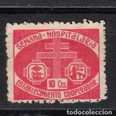 Sellos: VIÑETA SEMANA HOSPITALARIA -10 CTS ESTABLECIMIENTO COOPERADOR -GUERRA CIVIL-. Lote 117730435