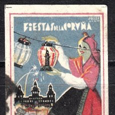 Selos: VIÑETA FIESTAS DE LA CORUÑA - VERANO DE 1933. Lote 117731235