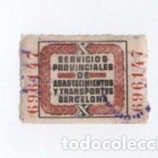 Timbres: (ALB-TC-28) VIÑETA SERVICIOSN PROVINCIALES DE ABASTECIMIENTO Y TRANSPORTES BARCELONA. Lote 121577495