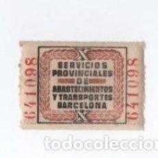 Timbres: (ALB-TC-28) VIÑETA SERVICIOSN PROVINCIALES DE ABASTECIMIENTO Y TRANSPORTES BARCELONA. Lote 121577511