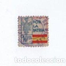 Sellos: (ALB-TC-28) VIÑETA POR LA PATRIA 10 CTS. Lote 121578415