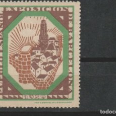 Sellos: LOTE A SELLOS VIÑETA AÑO 1929 EXPOSICION BARCELONA. Lote 139396168