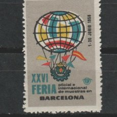 Timbres: LOTE A SELLOS VIÑETA FERIA MUESTRAS BARCELONA 1958. Lote 225196630
