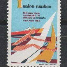 Sellos: LOTE A SELLOS VIÑETA FERIA MUESTRAS BARCELONA 1963 SALON NAUTICO. Lote 225196720