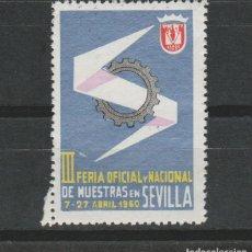 Timbres: LOTE A SELLOS VIÑETA FERIA MUESTRAS SEVILLA. Lote 225196745