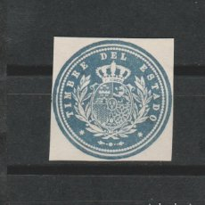 Sellos: LOTE A SELLOS VIÑETA ANTIGUA TIMBRE DEL ESTADO. Lote 225195920