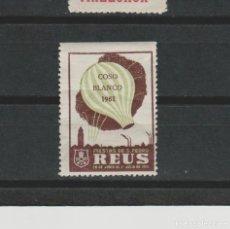 Sellos: LOTE A SELLOS VIÑETA REUS 1951 GLOBO. Lote 236380625