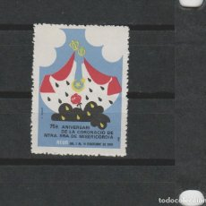 Sellos: LOTE A SELLOS VIÑETA REUS 1979. Lote 138980930
